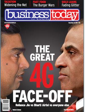 دانلود رایگان جدیدترین شماره مجله های مدیریتی دنیا