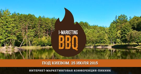 I-marketing BBQ